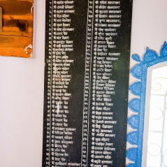 List of Mantras