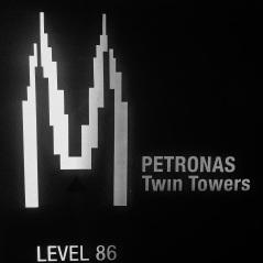 Petronas, KL - Sree is Travelling (3)