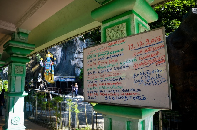 Batu caves - sree is travelling (3)