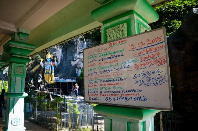 Batu caves - sree is travelling (3)