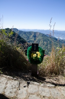 Reiek Peak Mizoram, Sree is travelling (6)