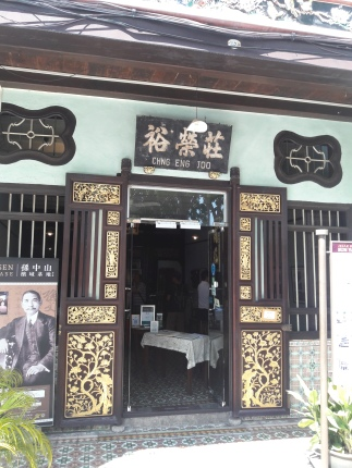Sun Yat Sen Museum, Sree is Travelling (1)