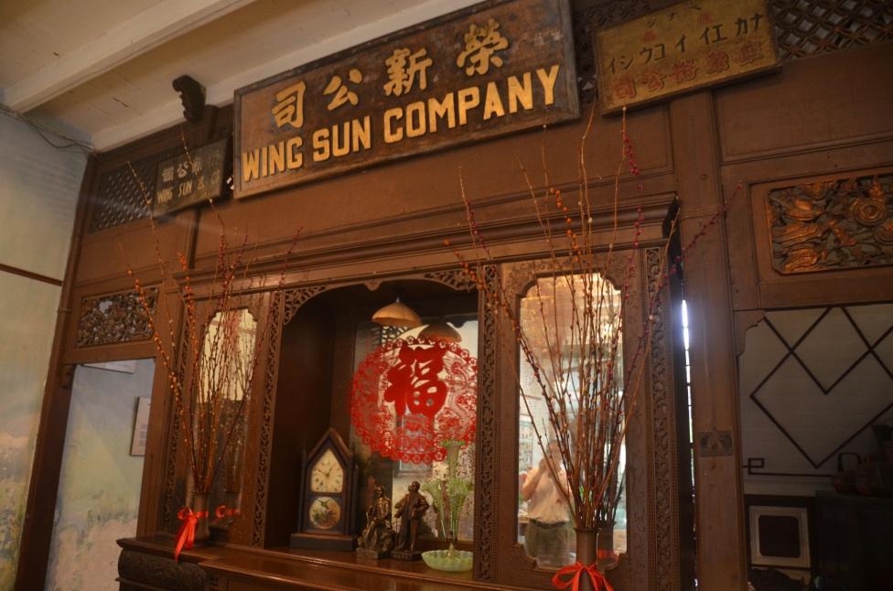 Sun Yat Sen Museum, Sree is Travelling (13)