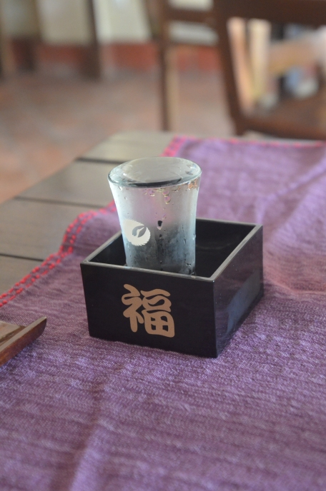 Kiku Masamune Japanese Sake